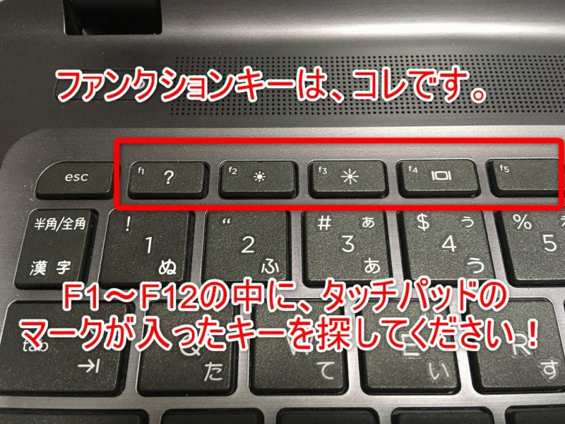 hp ノート パソコン タッチ スクリーン 無効